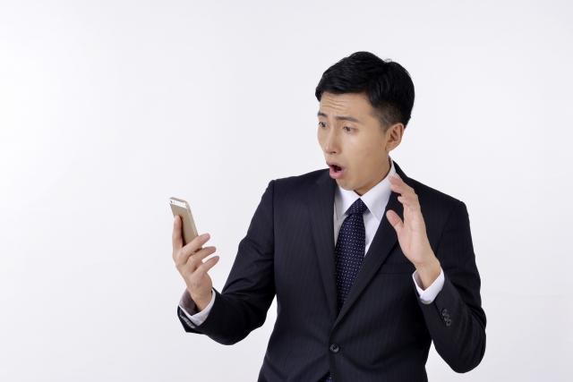 法人向け格安SIMのデメリット(注意点)