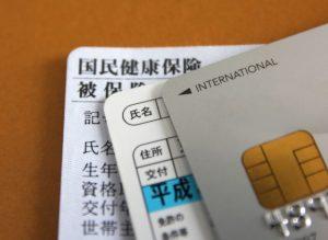 格安SIM契約時には身分証明書が必要