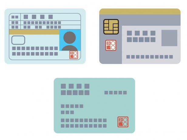 法人格安SIMの乗り換え手続きの必要書類